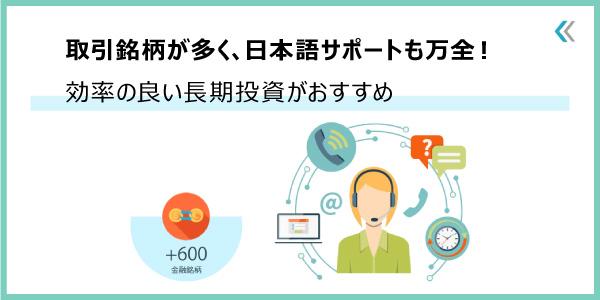 iFOREXでCFDを取引するメリットのアイキャッチ画像